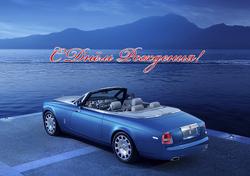 Картинка Rolls Royce №1
