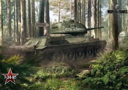 Картинка World of Tanks №3