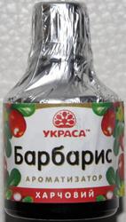 Ароматизатор Украса Барбарис 5 мл.