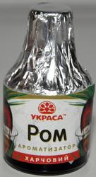 Ароматизатор Украса Ром 5 мл.