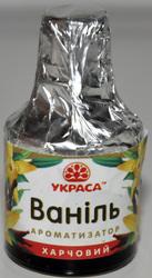 Ароматизатор Украса Ваниль 5 мл.