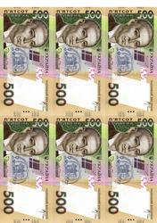 Картинка гроші №14