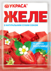 """Желе вкус """"Клубника"""" натуральные красители"""
