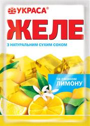 """Желе вкус """"Лимон"""" натуральные красители"""