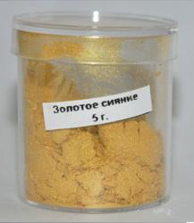 Кандурин Топ Продукт золоте сяйво