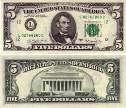 Картинка деньги №9