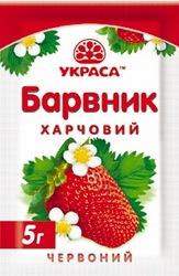 Краситель сухой Украса красный