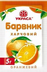 Краситель сухой Украса оранжевый