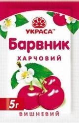 Краситель сухой Украса вишневый