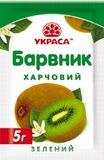 Краситель сухой Украса зеленый