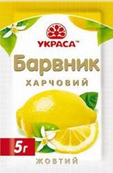 Краситель сухой Украса желтый