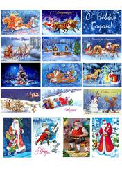 Картинки для мафінів, капкейків Новий рік №10