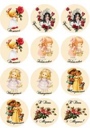 Картинки для капкейков C 8 марта №3