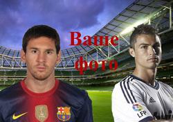 Картинка на стадіоні з Messi і Cristiano Ronaldo
