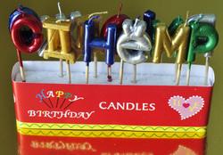 """Свічки святкові """"З днем народження"""" перламутрові"""