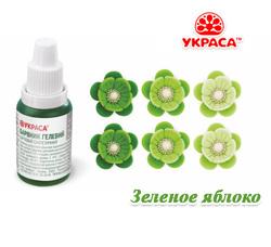 Барвник гелевий ТМ Украса Зелене яблуко 25 м