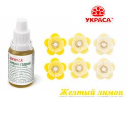 Краситель гелевый ТМ Украса Желтый лимон 25 г.