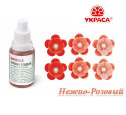 Барвник гелевий ТМ Украса ніжно-рожевий 25г.