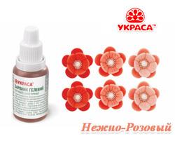Краситель гелевый ТМ Украса нежно-розовый 25г.