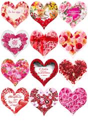 Картинки для мафінів, капкейков З Днем Святого Валентина №169