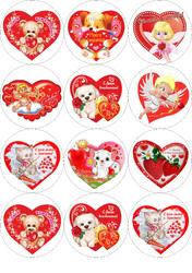 Картинки для мафінів, капкейків З Днем Святого Валентина №167